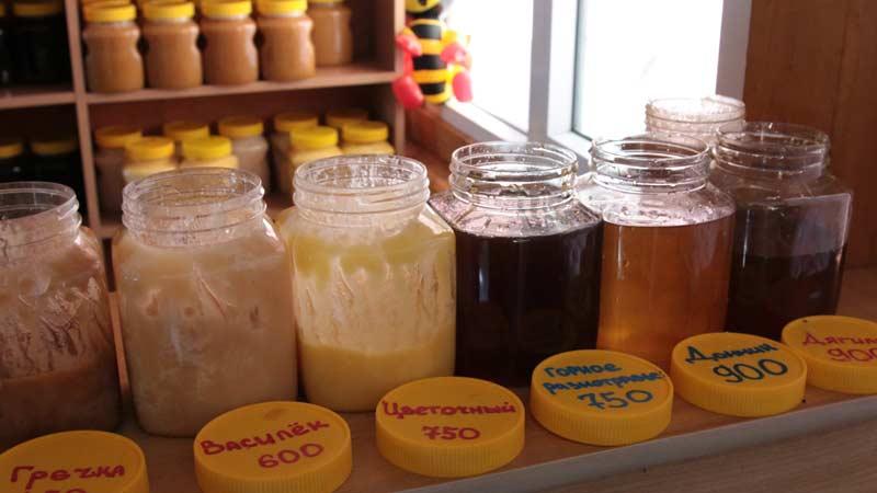 купить алтайский горный мед